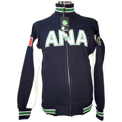 Felpa - Bicolore - Associazione Nazionale Alpini